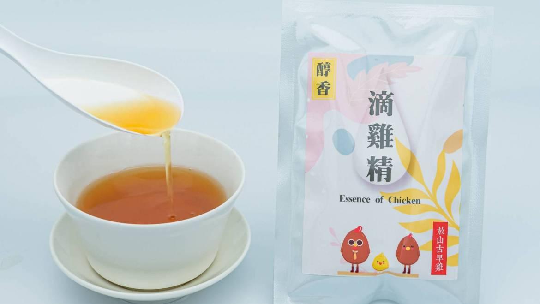 醇香滴雞精Essence of Chicken